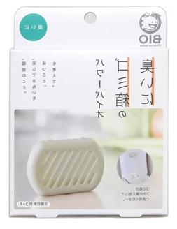 Made In Japan For Daily Use Deodorant For Trash Can Get Rid